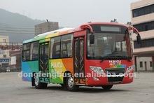 7.5m 23 seats city bus