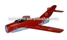 "RC Model Airplane Freewing mini Mig-15 ""Fagot/Midget"" 64mm RC EDF Jet (ARF)"