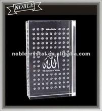 Noble 99 Names of Allah Crystal Block Award