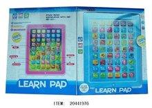 IPAD Learning machine toys (ENGLISH)