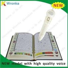newest digital pen al quran portable K05