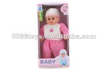 Hot sale 15 inch mini sex doll