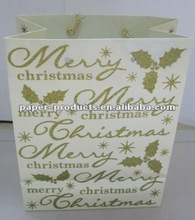 hot sale packaging christmas bag laminated golden powder