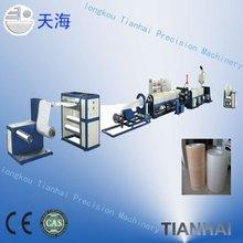 2012 NEW foam sheet production line TH-105/120