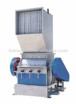 waste plastic film crusher(best quality)