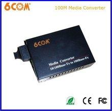 10/100M dual fiber D-Link media converter