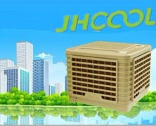 JHCOOL Evaporative Air Cooler in Dubai exhibition China Sourcing Fairs