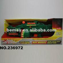 2012 Hot sale B/O soft gun/electric soft bullet gun 236972