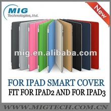 for ipad 3 leather case smart cover with magnetic