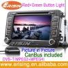 "7"" Volkswagen GOLF Plus DVD GPS Can Bus MPEG-4"