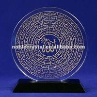 Noble Crystal laser Islamic and Arabic Award Trophy