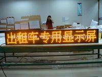 best led display,Led car message sign,led taxi display