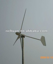 2000w pmg wind turbine generator for ship
