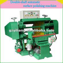 automatic double shaft double sides aluminium polishing machine.