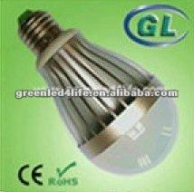 SMD 900lm 10w led spotlight bulb