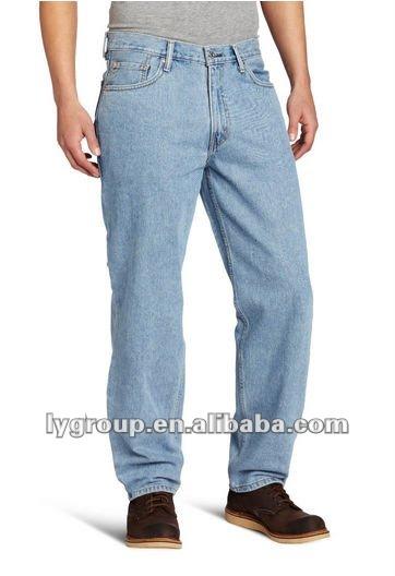 Light Blue Jean Pants