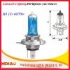HOT!!! Best Super White H4 Halogen Headlight bulbs 12V