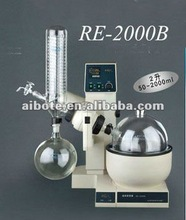 Laboratory CE Certification Digital Display Rotary Evaporator