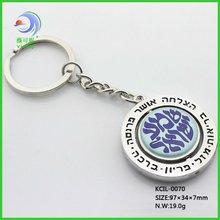 2012 Hot Jerusalem souvenir spining Blank keyrings wholesale (KCIL-0070)