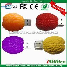 Gold seller dome custom Logo brain shape usb flash pen drives U6088