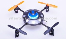 Hot new products for 2012! 2.4G rc four pulp UFO