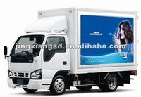 Roadshow mobile LED truck