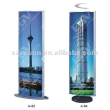 floor standing light box oval