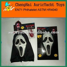 2013 novelty party halloween mask