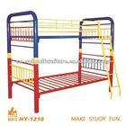 cheap metal bunk bed