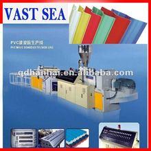PVC/PC/PP trapezoidal shed sheet/panel extruding machine