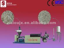 PP HDPE plastic granulator/film pelletizer