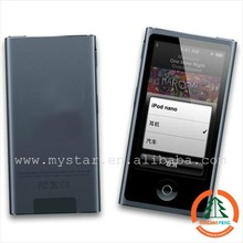 New 7th generation Mp4 Player