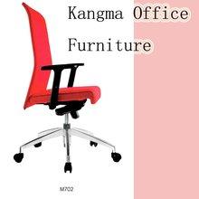 2012 new design high class office fabric chair M702