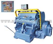 High Speed automatic paper cup die cutting machine