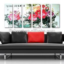 popular home decor group textured canvas art