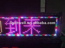 shenzhen led suppier full color message rechargeable battery powered led sign