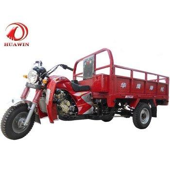 HY200ZH-YYC three-wheel motorcycles