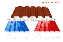Film covered PPGI corrugated steel sheets with various colors