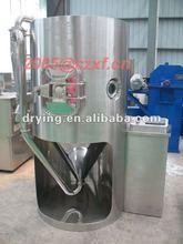 Dried milk spray dryer,drying machine,drying equipment
