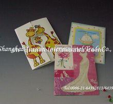 Weeding greeting paper card