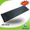 Colored slim keyboard for desktop with 10 multimedia keys