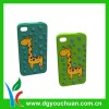 Fancy Design Your Own Animal Silicone Cell Phone Case
