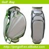 2012 New Design Golf Bags