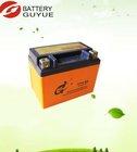 motor start battery 12v MF