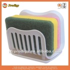 for bathroom,self-adhesive plastic recessed soap holder