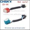 H4 auto socket with plug