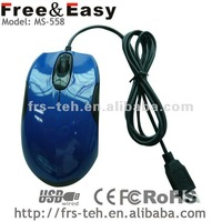 optical computer mouse&accessories suppliers in china