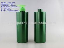 ขวดพลาสติก, สีเขียวสัตว์เลี้ยงกระบอกขวดรอบ, 750mlขวดพลาสติก