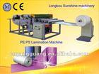 No.1 PE/PS extruder lamination machine