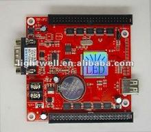 2013 new design super big control area rs232,u disk led control board